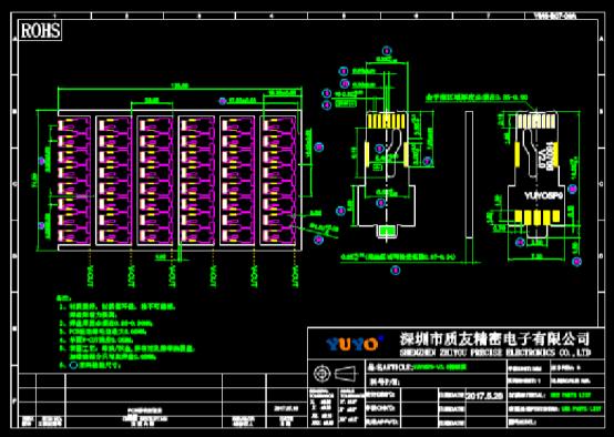 CAD下载图纸之精密电子拼版图