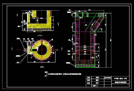 CAD快速查看机械图之顶吹熔炼炉配置图