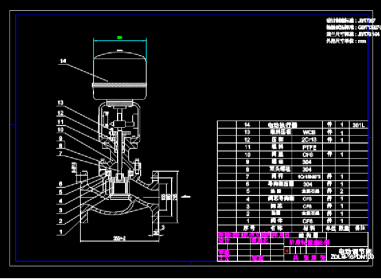 CAD机械图纸之调节阀