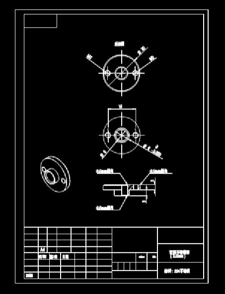 CAD机械图下载之不锈钢套