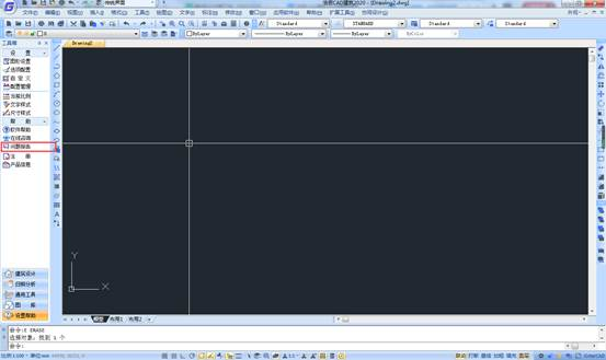 CAD教程:CAD问题解答之如何填写问题报告?