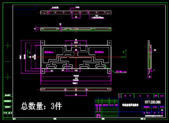 CAD机械图下载之和差网络腔体图