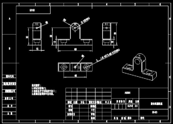 CAD机械图下载之激光笔固定座