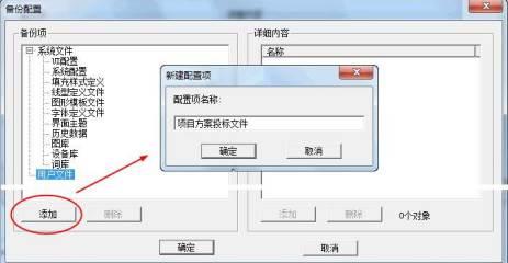 CAD教程:CAD备份数据怎么操作?