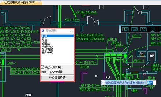 CAD电气符号大全:派生符号位置定义及用户图块识别