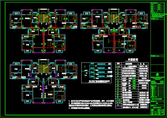 CAD建筑电气设计图纸之CAD电气设计图纸