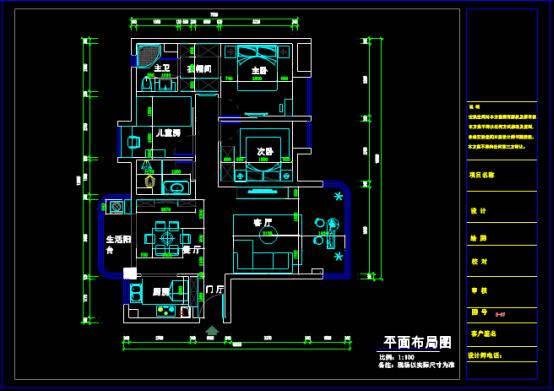 CAD绘制室内设计图纸之CAD施工图