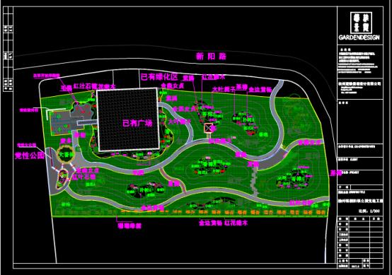 CAD绘制景观设计图之CAD施工图