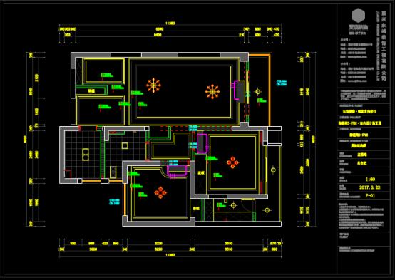 某个人住房的CAD建筑装饰图纸