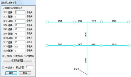 CAD教程:给排水CAD图纸中如何自动确定管径值?