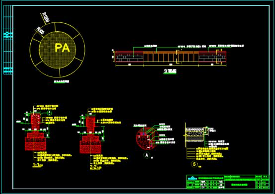 CAD绘制景观设计图中的断面做法图