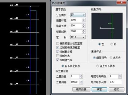 CAD制图教程:CAD软件中怎么设置排水/热水参数?