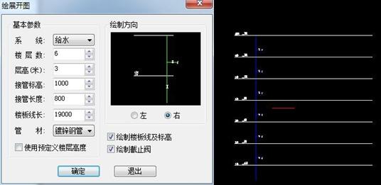 CAD制图教程之CAD软件中如何绘制喷淋原理图?