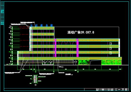 建筑CAD图纸下载素材之某建筑工程改造图