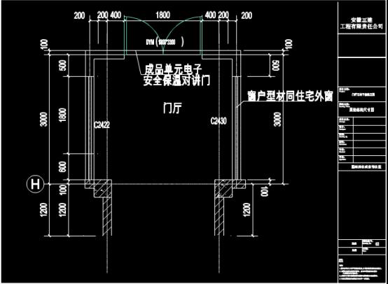 某区域的CAD建筑施工图