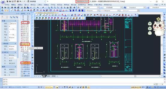 CAD制图教程之CAD软件中怎么计算水箱容积?