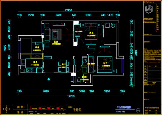 万家星城设计方案的CAD建筑施工图