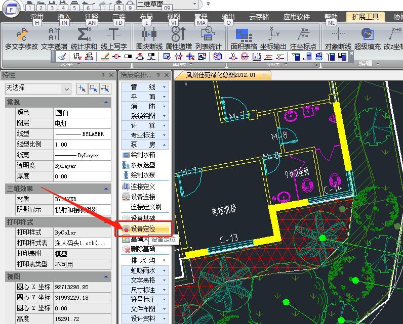 CAD中怎么生成设备基础定位图?