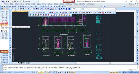 CAD中怎么快速拾取屋面汇水面积围合线?