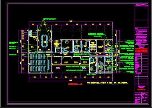 某法院的CAD建筑施工图纸学习参考