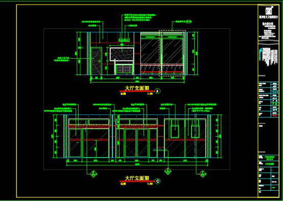 建筑装饰设计的立面设计CAD图纸