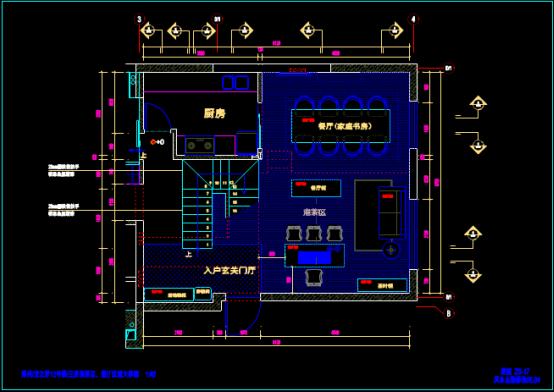 某茶餐厅的CAD建筑施工图