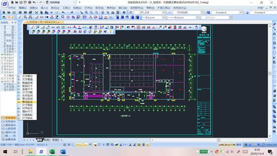 什么是CAD等式标注?怎么用?