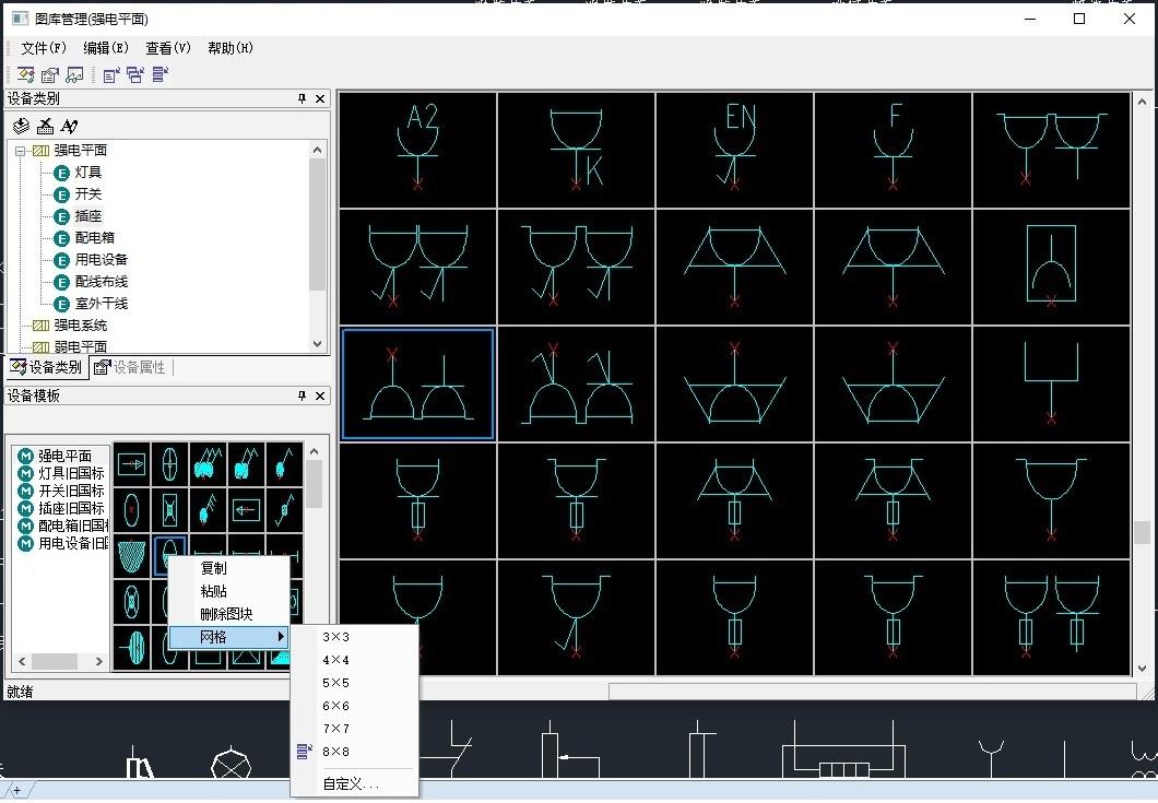 怎么管理CAD图库?CAD图库管理技巧!