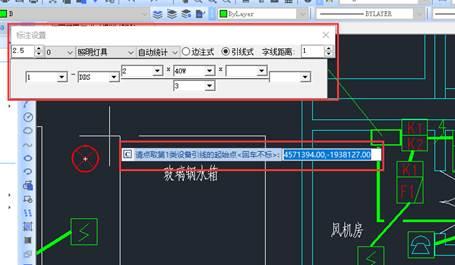 CAD软件中怎么自动标注设备?