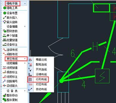 电气CAD软件中有哪些布线方式?怎么用?