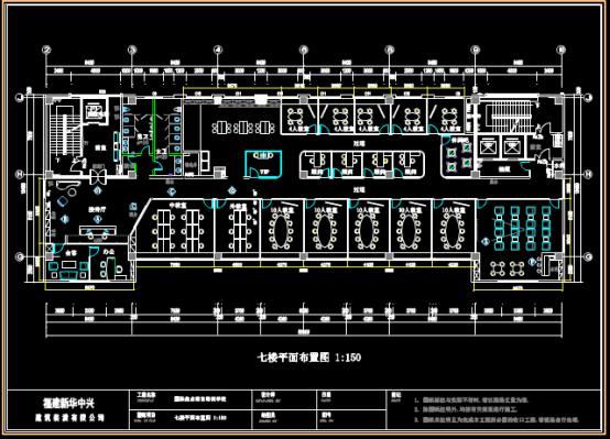 培训学校CAD设计图纸下载