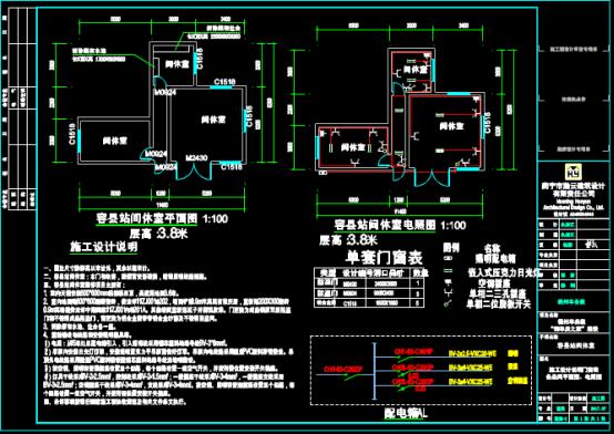 某户型室内照明设计CAD图纸下载