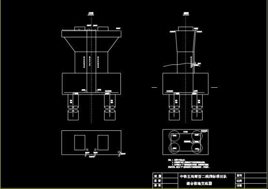 路桥设计综合接地交底CAD图纸