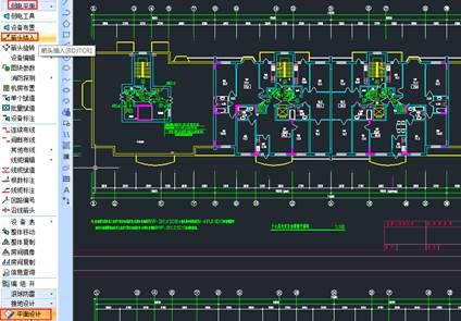 如何在CAD图纸中插入箭头?