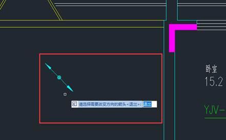 CAD中怎么旋转箭头符号?