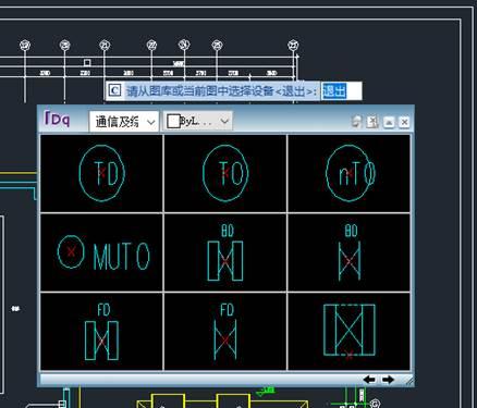 CAD软件中怎么快速替换设备?