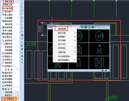如何添加新图块到CAD图库?