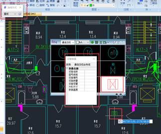 CAD中怎么在弱电平面布置设备?