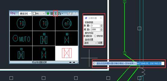 CAD软件中怎么沿墙布置设备?
