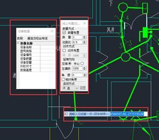 CAD中怎么线上布置设备(拉线拖动)?