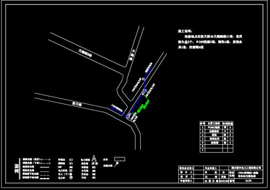 充电站光缆抢修CAD图纸设计方案