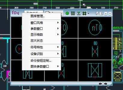 CAD软件中怎么设置符号库?