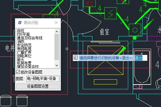 CAD软件中如何识别CAD图块?
