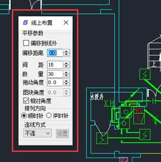 CAD中怎么线上布置(平移拖动)设备?