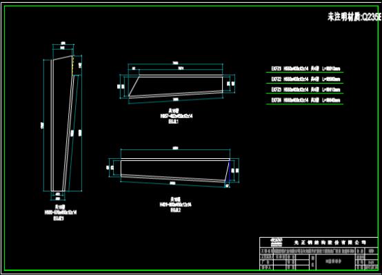 浓缩车间结构设计CAD图纸查看
