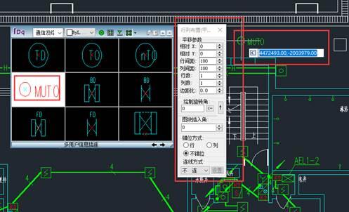 CAD中如何按行列布置(平移拖动)设备?