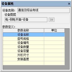CAD软件中如何设置技术参数?