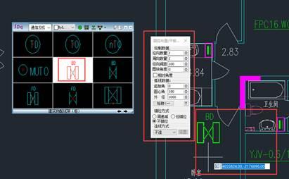 CAD中如何在弧线上布置设备(平移拖动)?