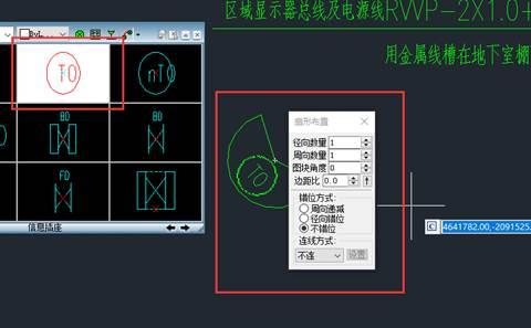 CAD中如何在弧线上布置设备(圆弧拖动)?
