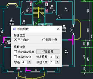 CAD中如何快速标注线缆根数?